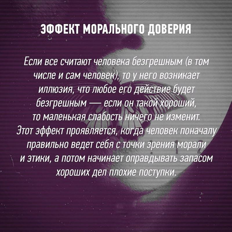 10-rasprostranennyh-kognitivnyh-iskazhenij-8