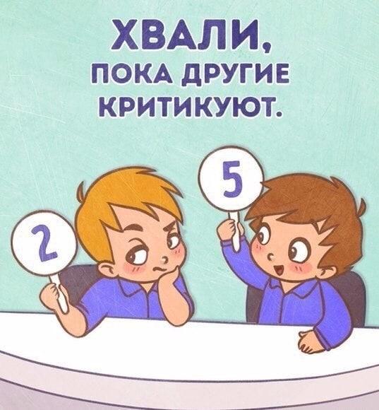 10-sovetov-na-puti-k-uspehu-4