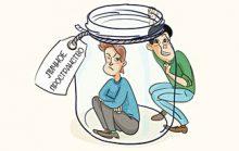 12 комиксов о том, как видят мир экстраверт и интроверт