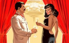 12 половых заповедей пролетариата