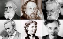 20 самых умных людей в истории России