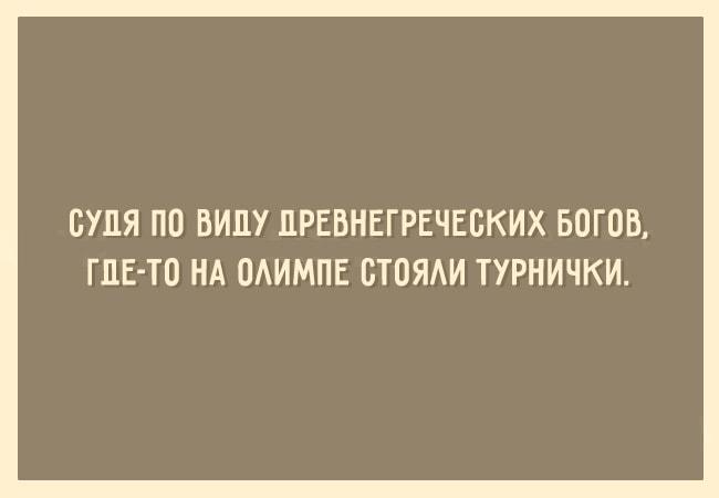 22-smeshnyie-otkryitki-14