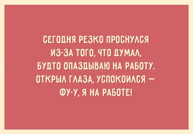 22-smeshnyie-otkryitki-18