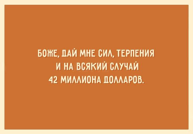 22-smeshnyie-otkryitki-20