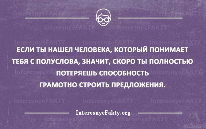27-intellektualnyih-otkryitok-1