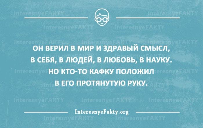 27-intellektualnyih-otkryitok-10