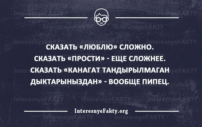 27-intellektualnyih-otkryitok-16