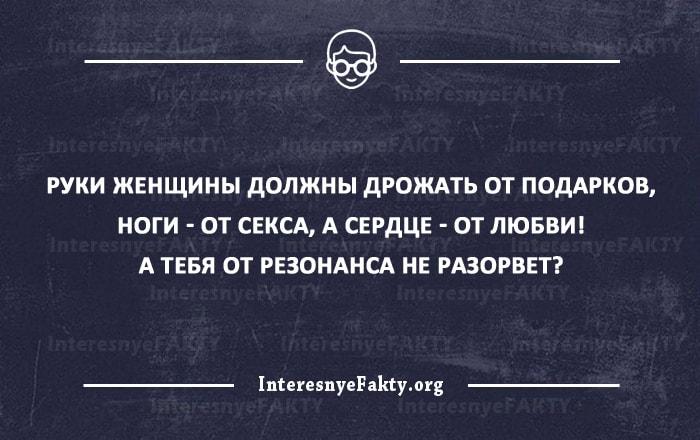27-intellektualnyih-otkryitok-3
