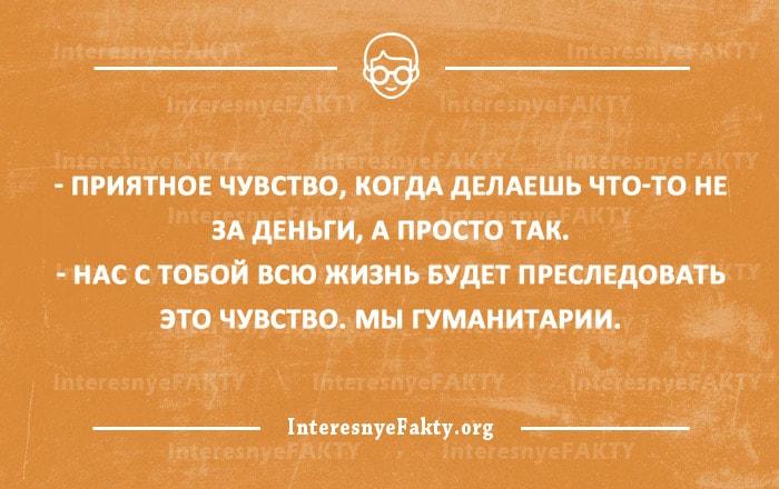 27-intellektualnyih-otkryitok-5
