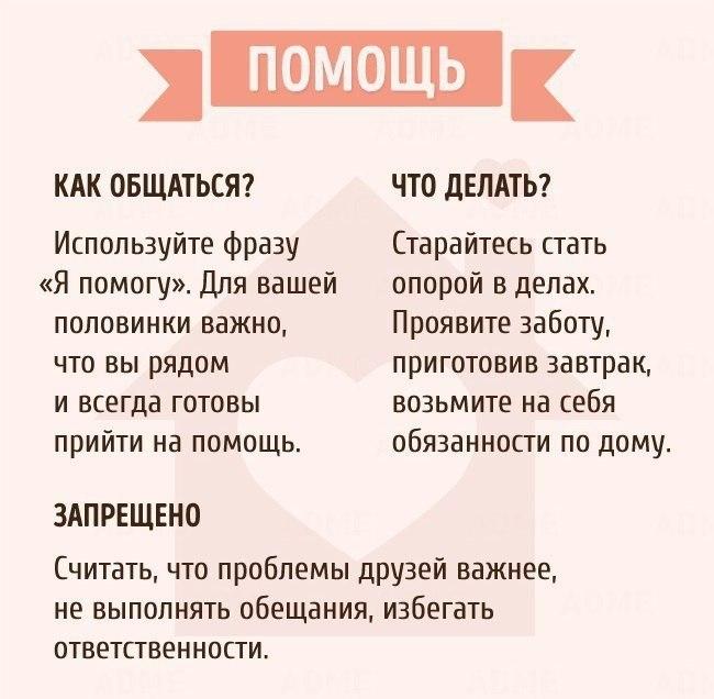 5-yazyikov-lyubvi-3