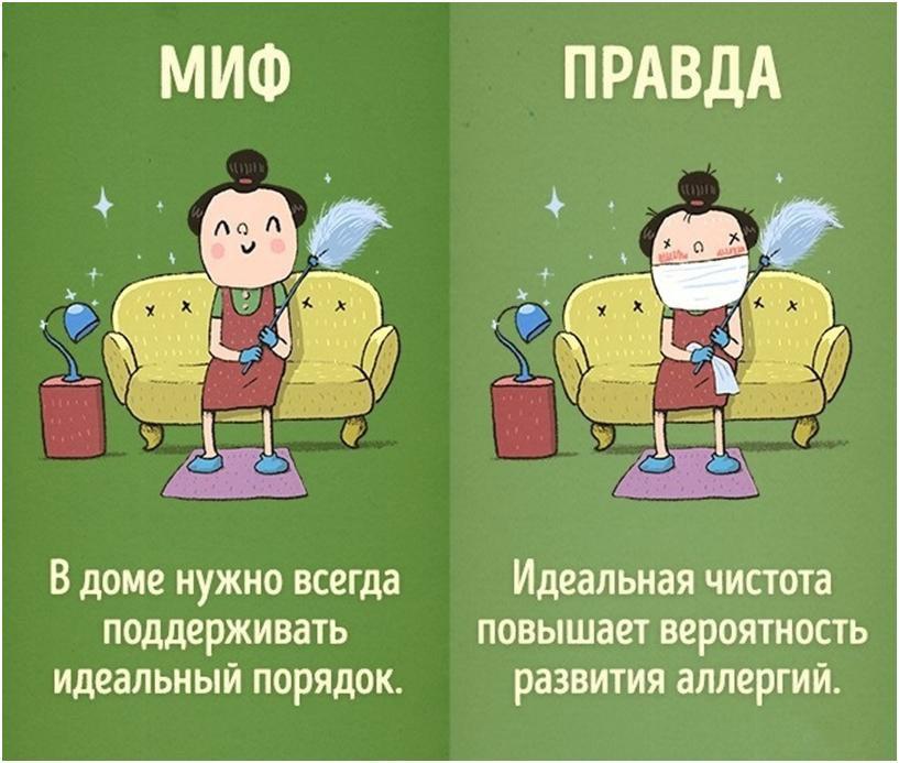 6-mifov-o-kotoryih-vyi-mogli-ne-znat-1