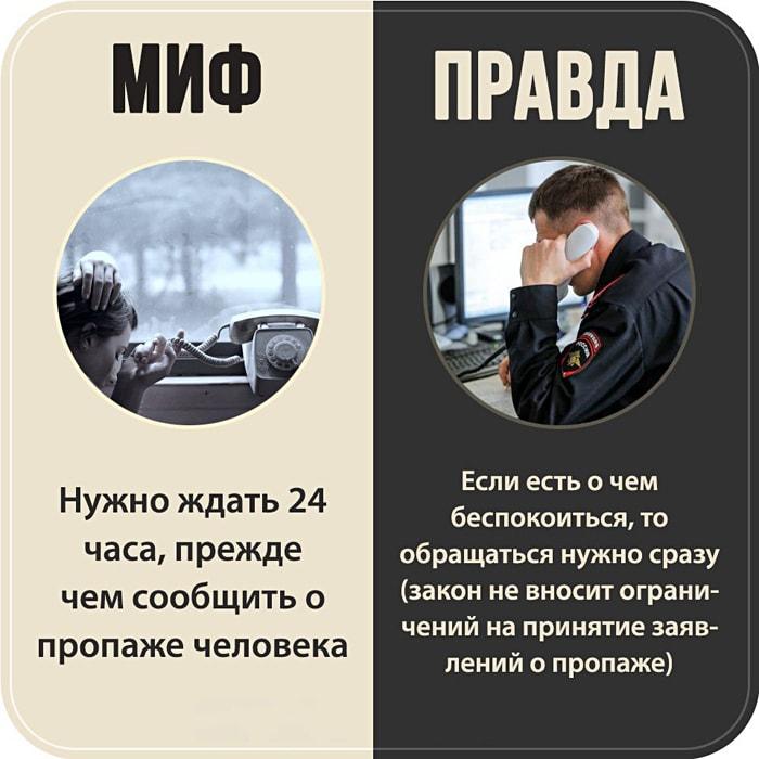 7-populyarnyih-mifov-5