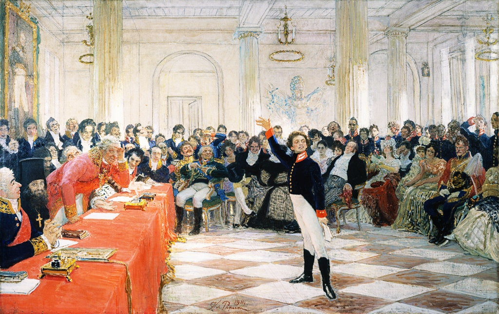 Pushkin-na-akte-v-Litsee-8-yanvarya-1815-goda.1911