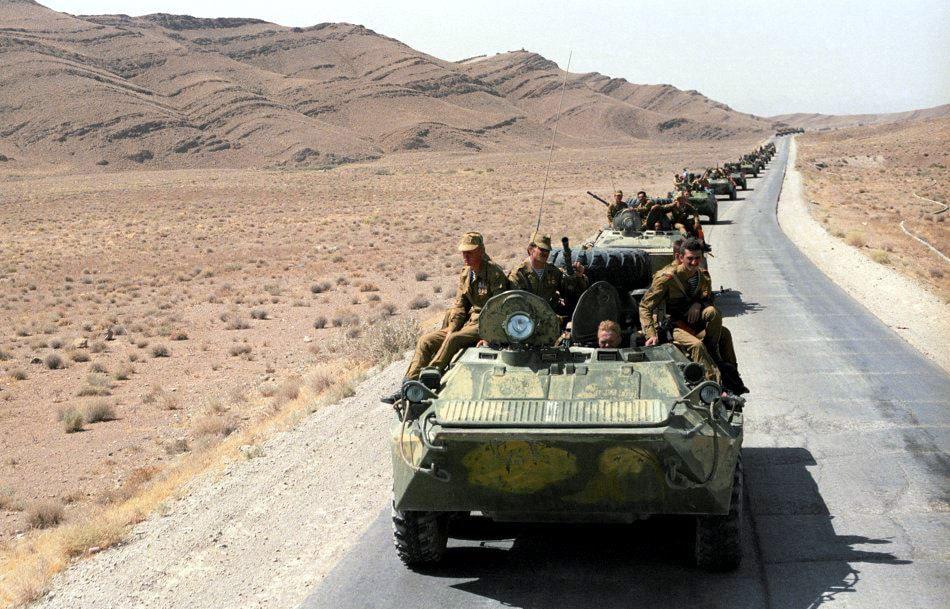 Afganskaya-vojna