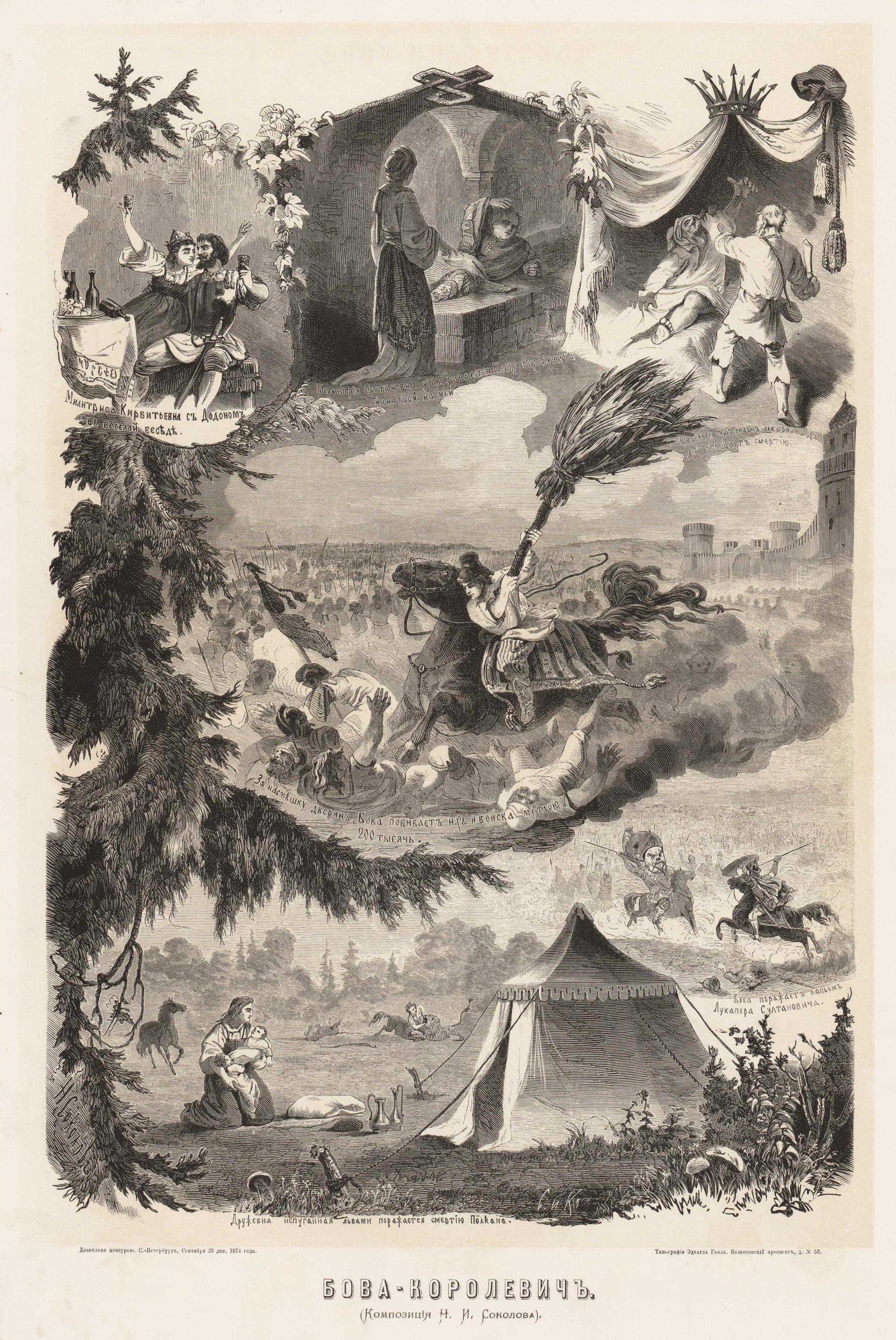 Albom-russkih-narodnyih-skazok-i-byilin-1875-12