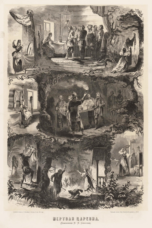 Albom-russkih-narodnyih-skazok-i-byilin-1875-13