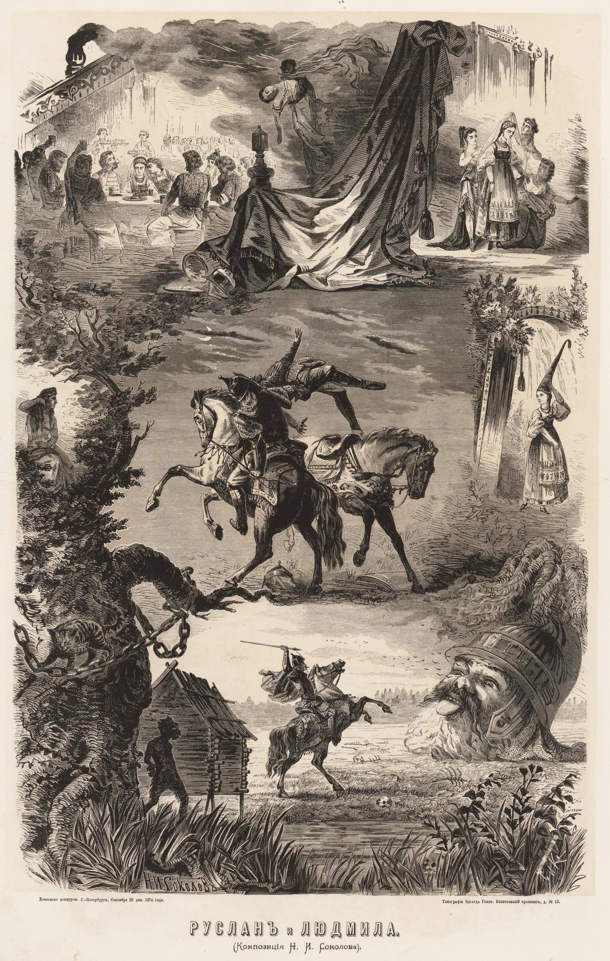 Albom-russkih-narodnyih-skazok-i-byilin-1875-14