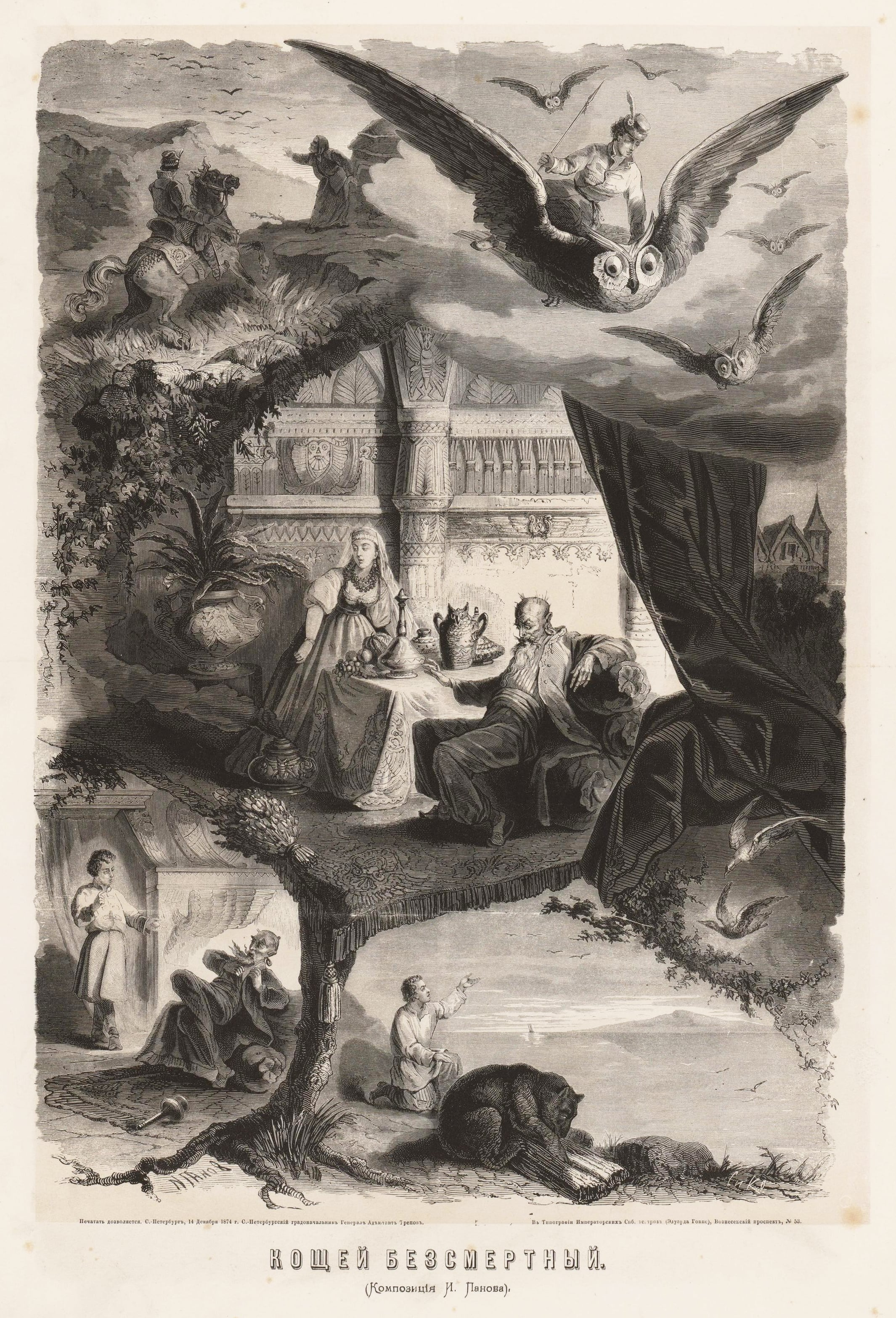 Albom-russkih-narodnyih-skazok-i-byilin-1875-5