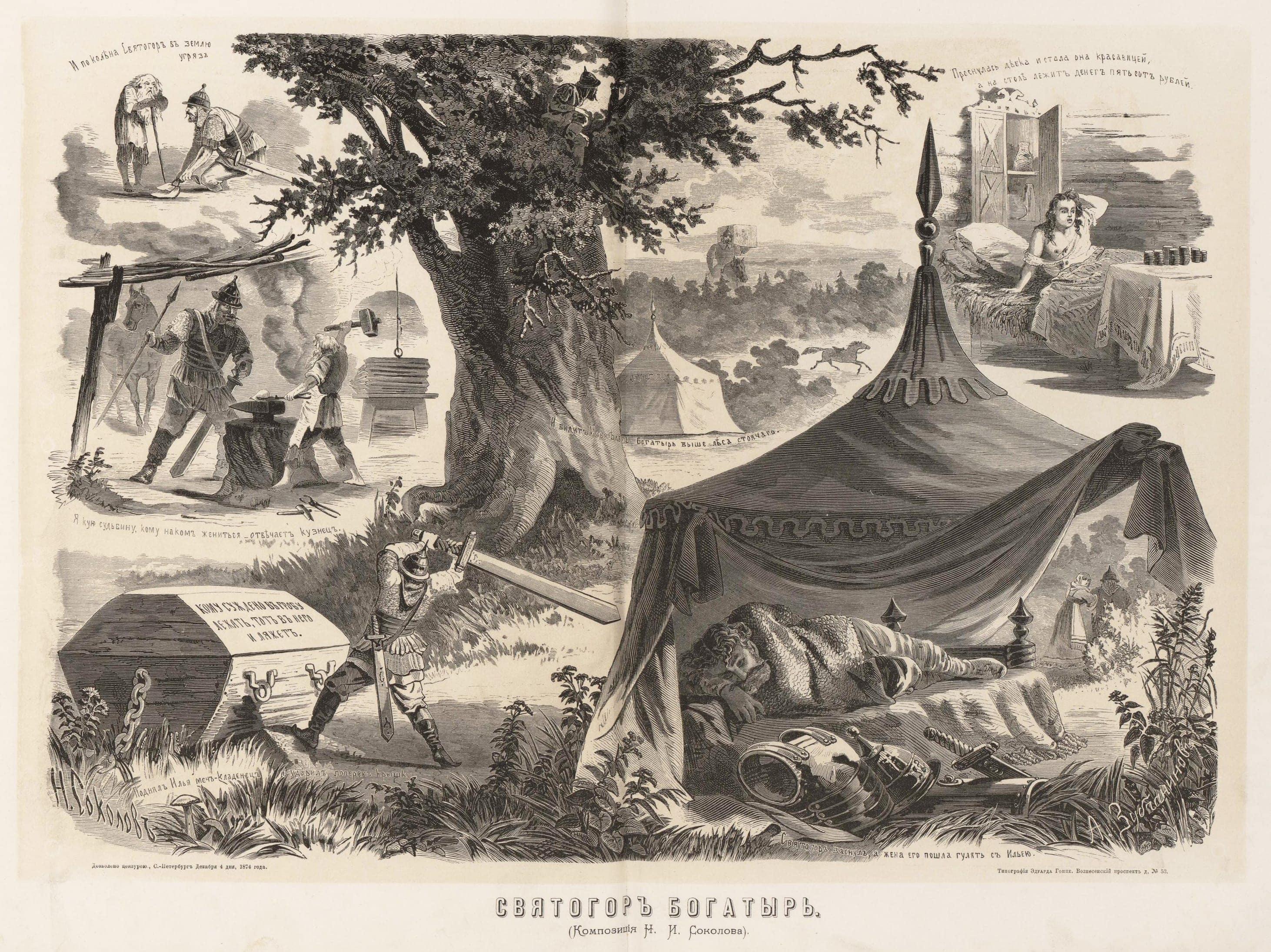 Albom-russkih-narodnyih-skazok-i-byilin-1875-8