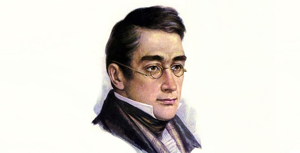 Aleksandr-Griboedov