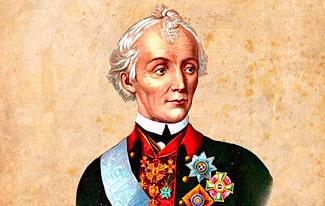 Александр Суворов — величайший полководец