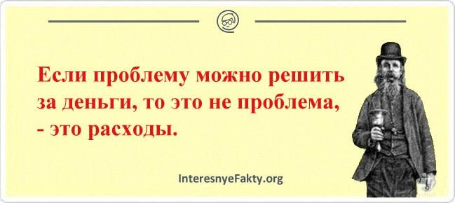 Anekdotyi-pro-evreev-9