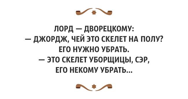Angliyskiy-yumor-1