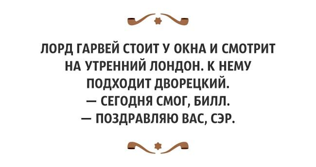 Angliyskiy-yumor-2