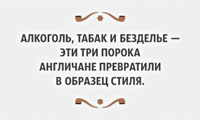 Angliyskiy-yumor-4