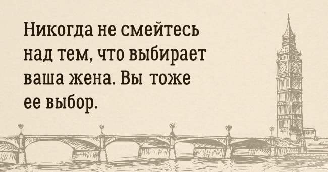 Angliyskoy-mudrosti-post-3