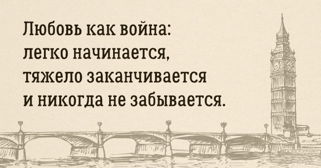 Angliyskoy-mudrosti-post-4