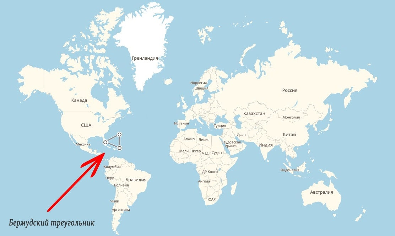 Bermudskiy-treugolnik
