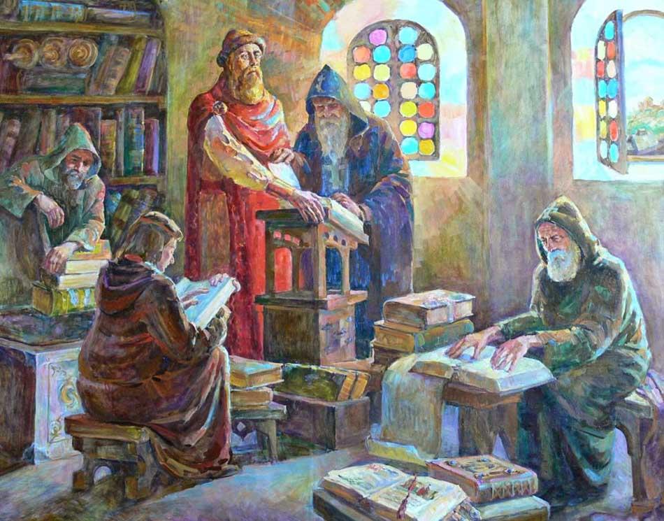 Biblioteka-YAroslava-Mudrogo