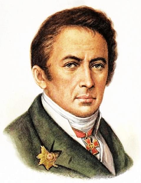 Biografiya-Karamzina-6
