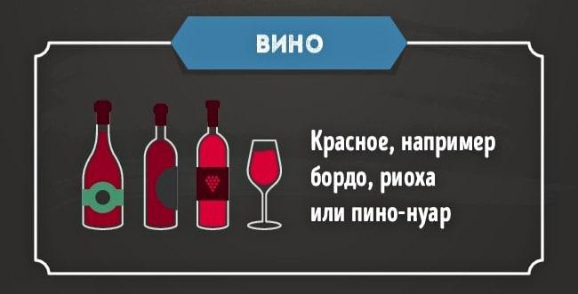 CHto-prigotovit-iz-govyadinyi-9