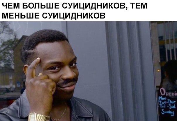 Demotivatoryi-prikolnyie-16