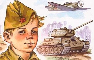 Дети герои войны и их бессмертные подвиги