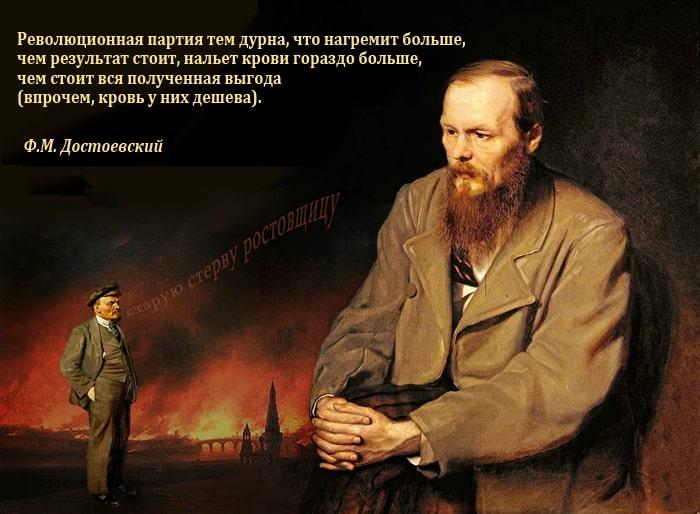 Dostoevskomu-ot-blagodarnyih-besov