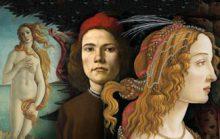 Эпоха Возрождения