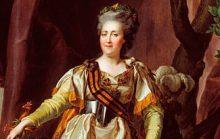 Императрица Екатерина II Великая