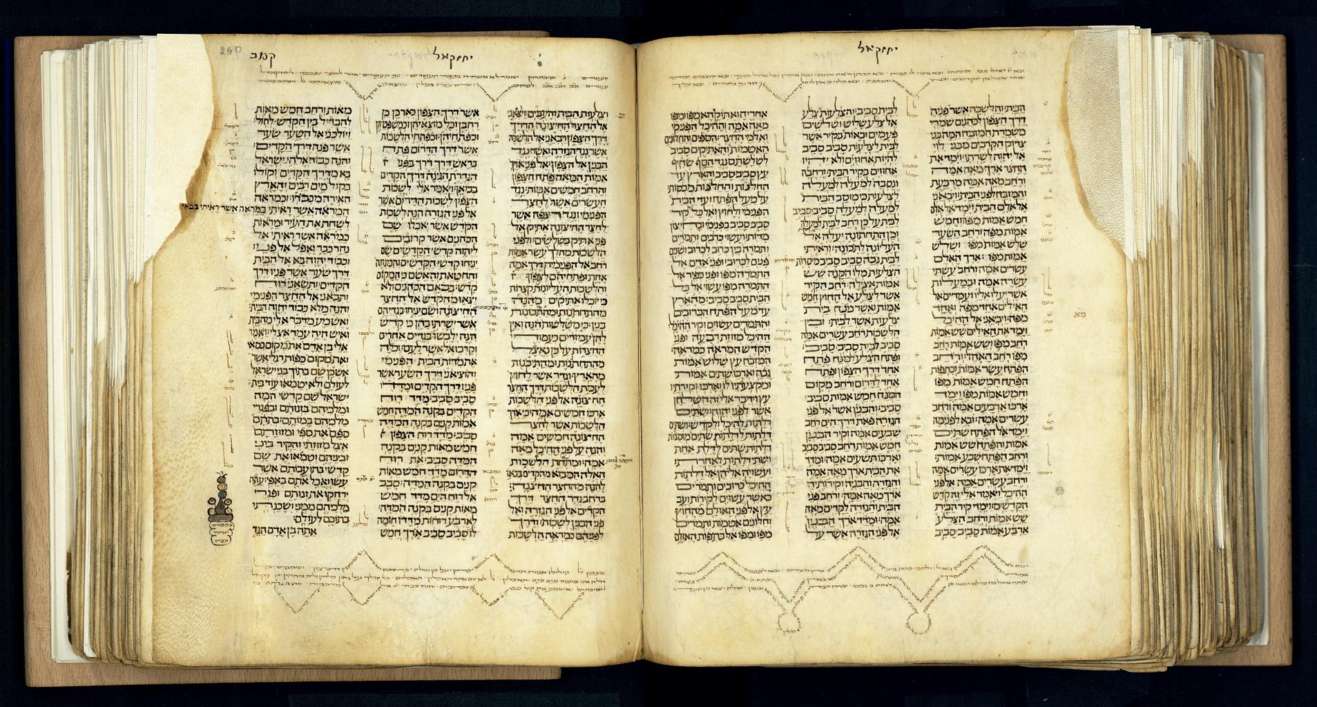 Evreyskaya-Bibliya-samyie-dorogie-knigi