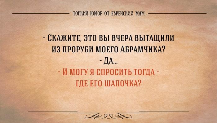 Evreyskaya-mama-23