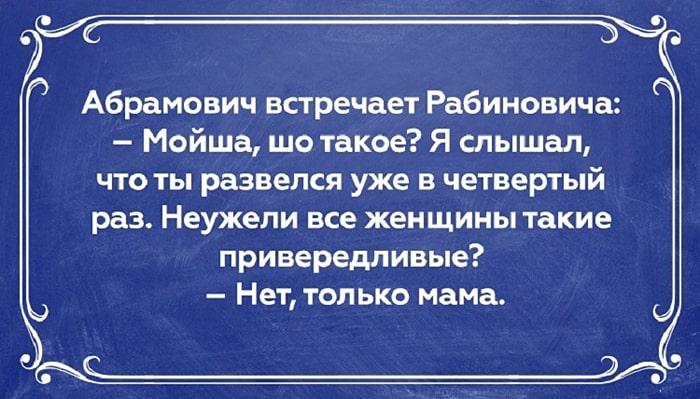Evreyskiy-yumor-10