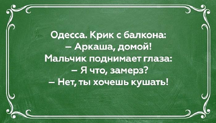 Evreyskiy-yumor-15