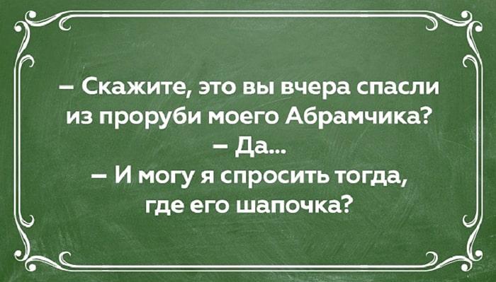Evreyskiy-yumor-2