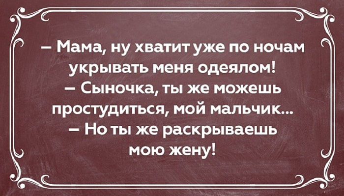 Evreyskiy-yumor-3