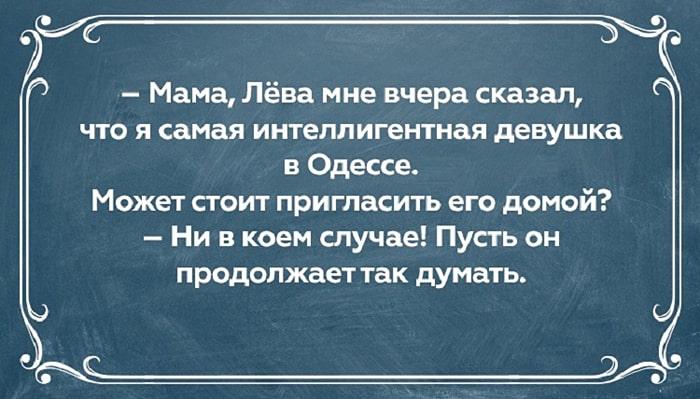 Evreyskiy-yumor-4