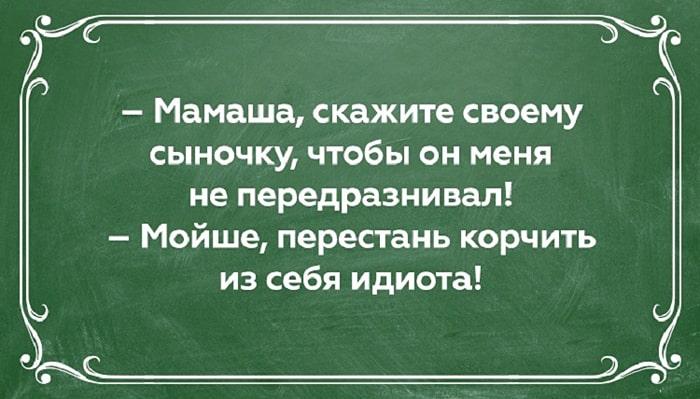 Evreyskiy-yumor-7