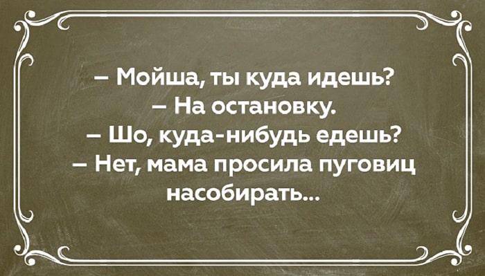 Evreyskiy-yumor-8