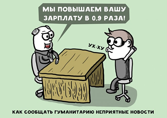 Filologi-shutyat-2